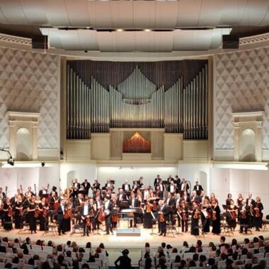 Концертный зал филармонии им. Чайковского